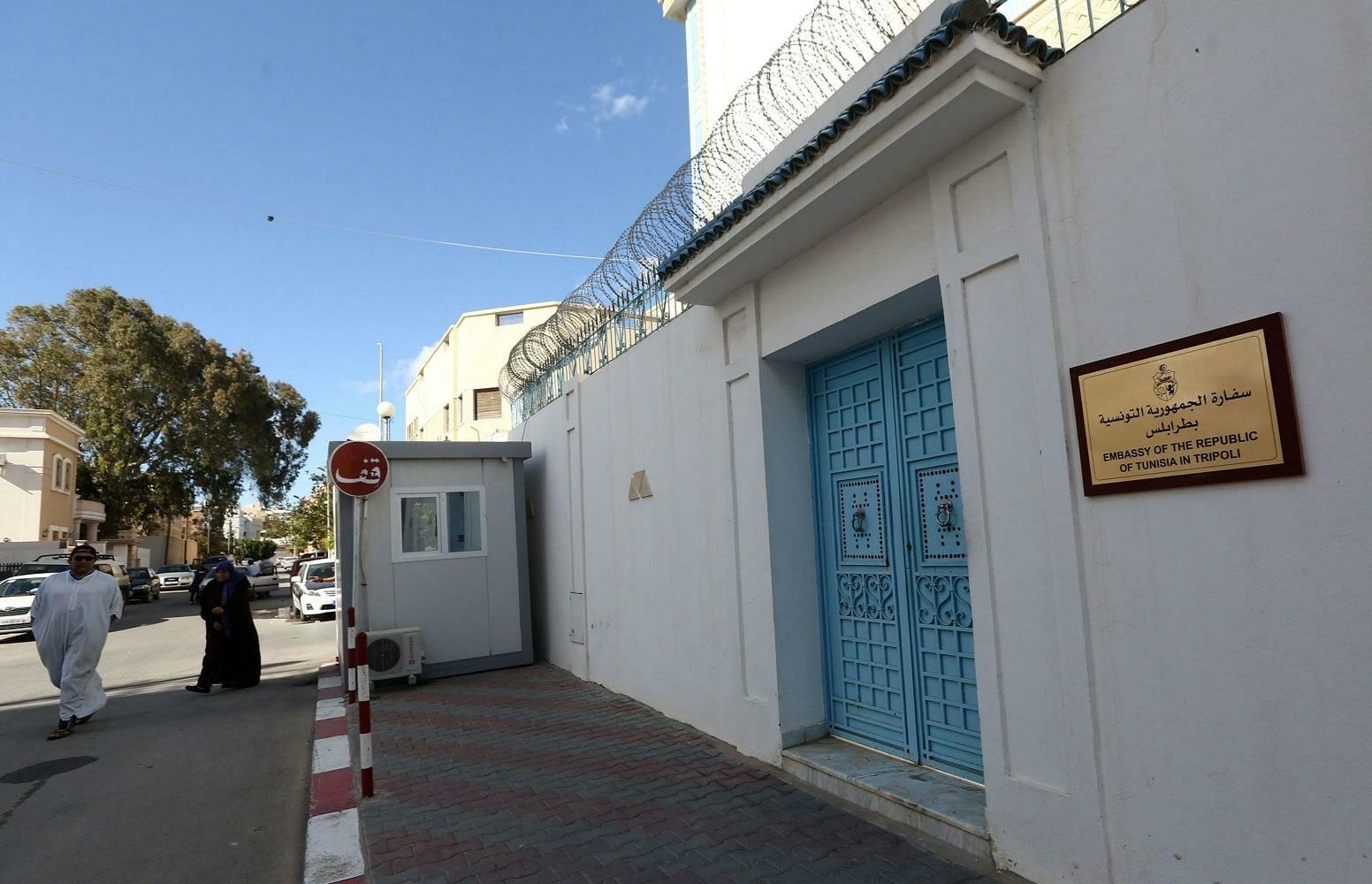 السفارة التونسية