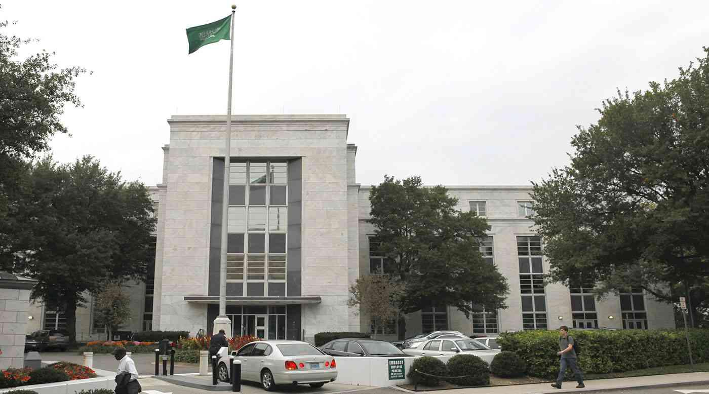 السفارة السعودية بامريكا