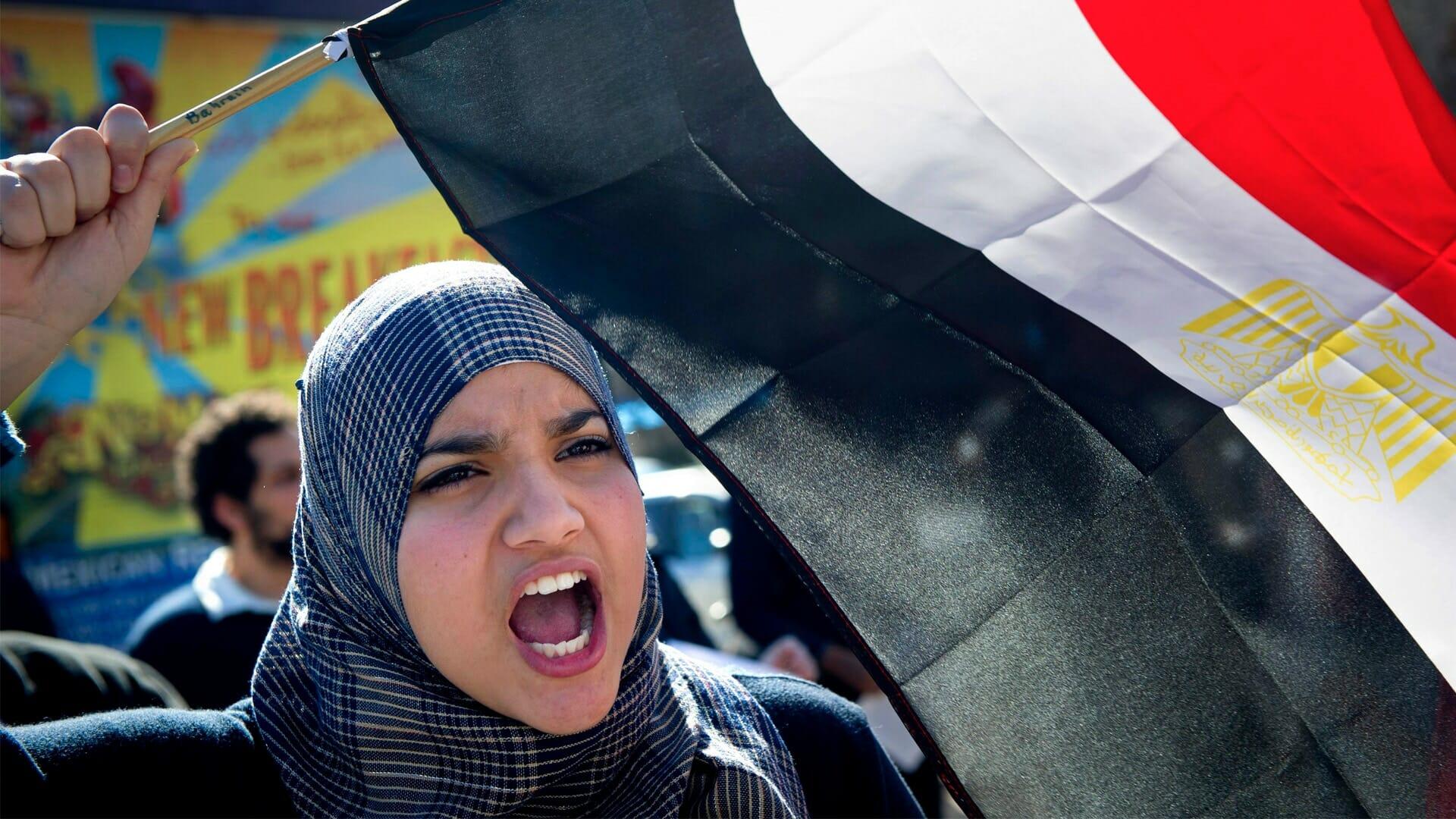 ثورة مصرية ضد السيسي