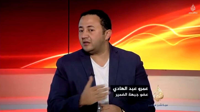 عمرو عبدالهادي