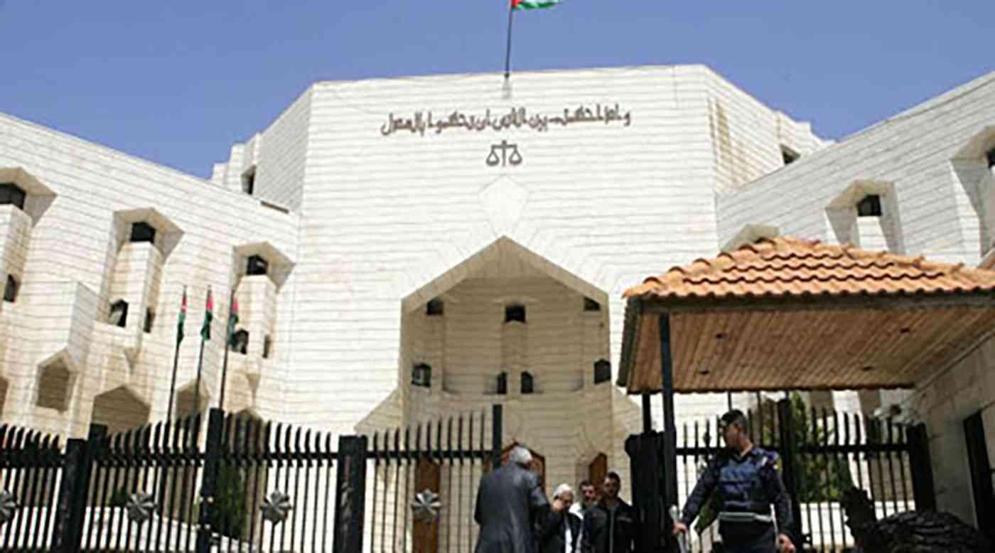 محكمة اردنية