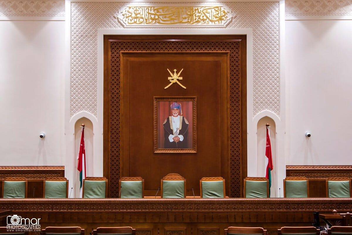 محكمة عمان
