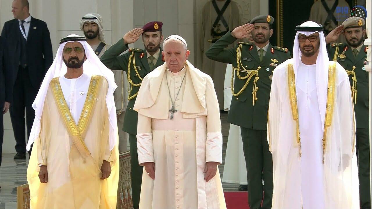 محمد بن راشد وبابا الفاتيكان
