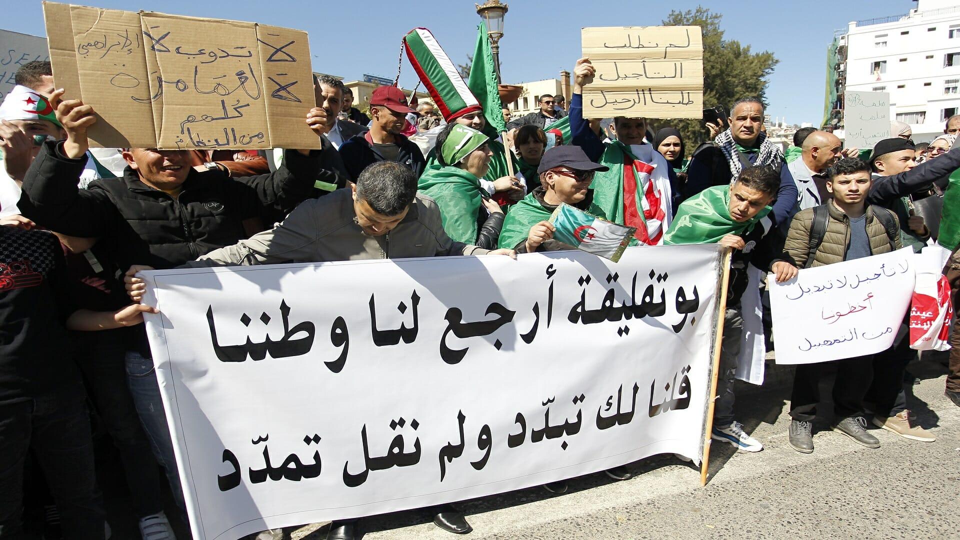 الجزائريون في الشوارع لمطالبة بوتفليقة بالرّحيل