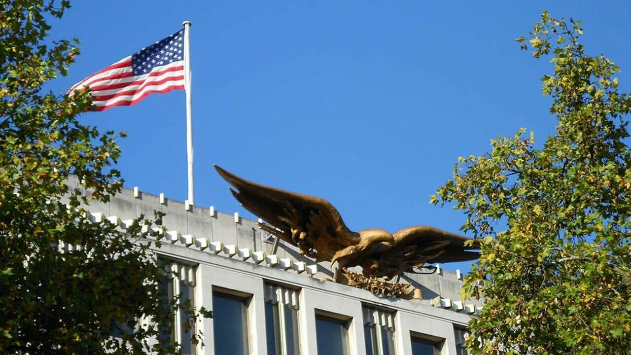 السفارة الأمريكية في سلطنة عمان