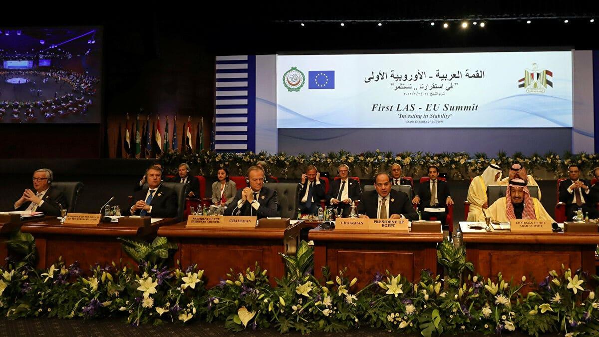 القمة العربية الاوروبية