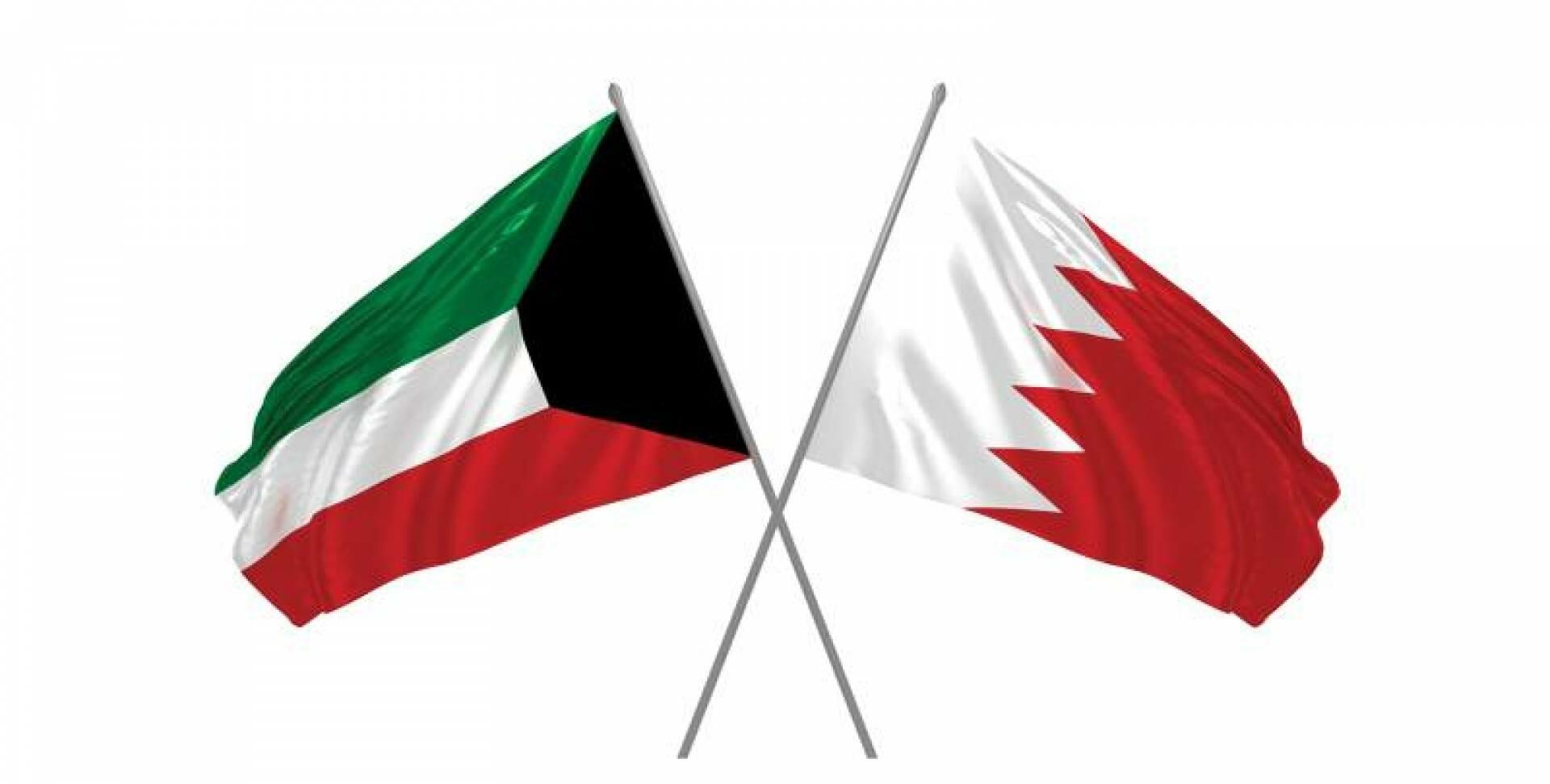 الكويت والبحرين