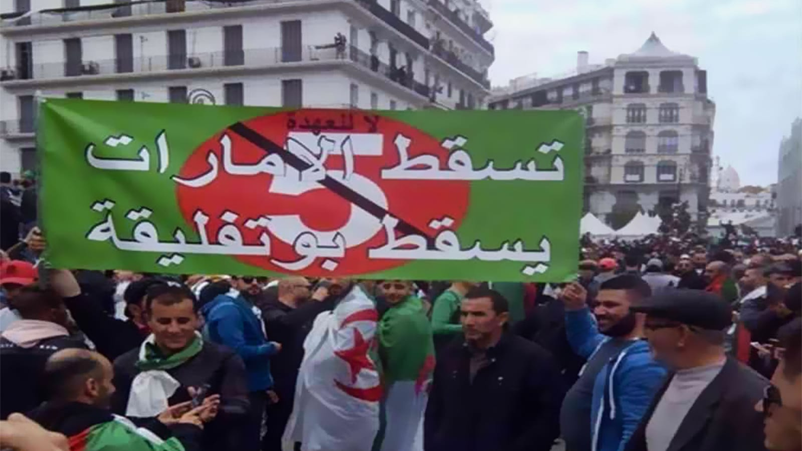 المتظاهرون الجزائريون ضد ابناء زايد