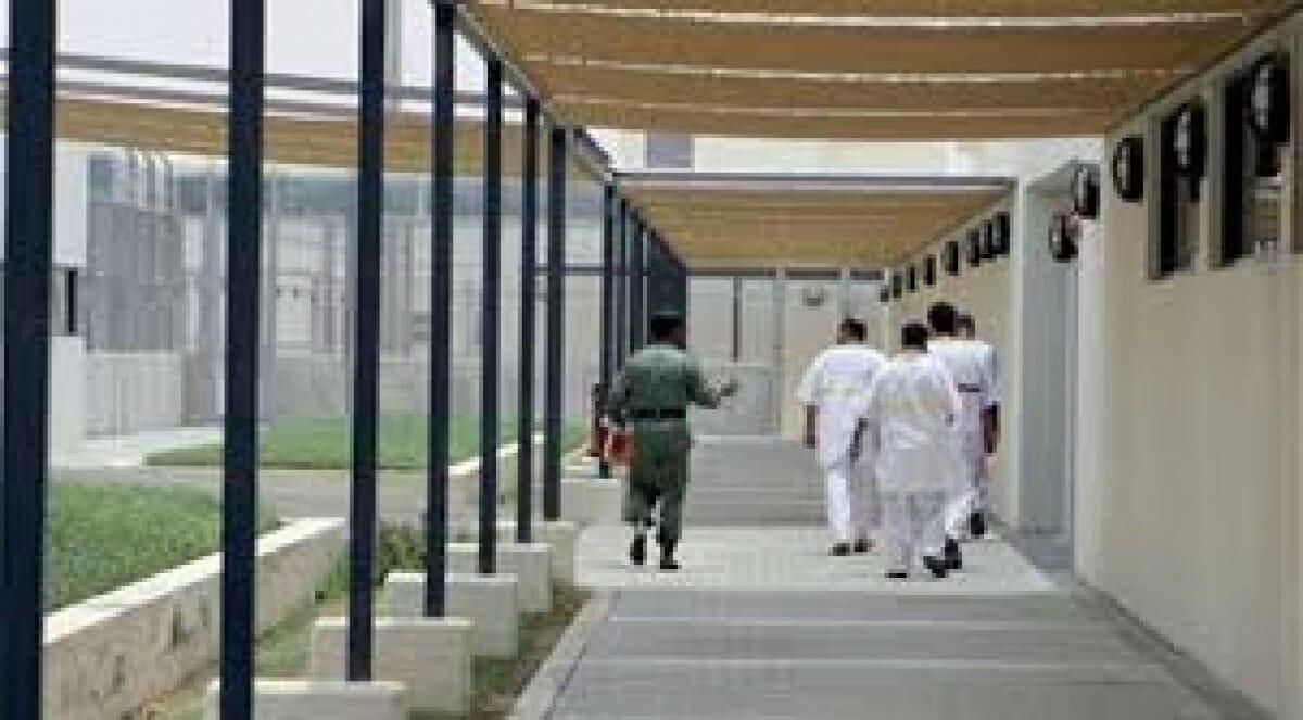 سجن الرزين
