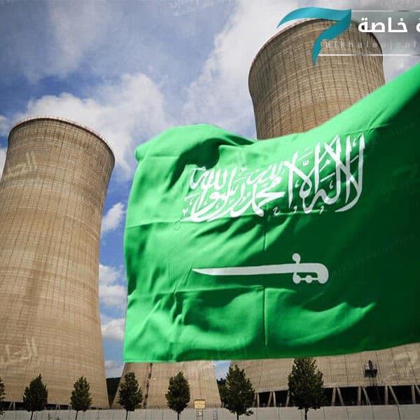 سلاح نووي سعودي