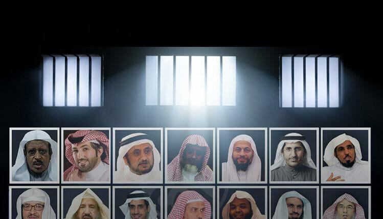 علماء ومشايخ سعودييين تم فصلهم
