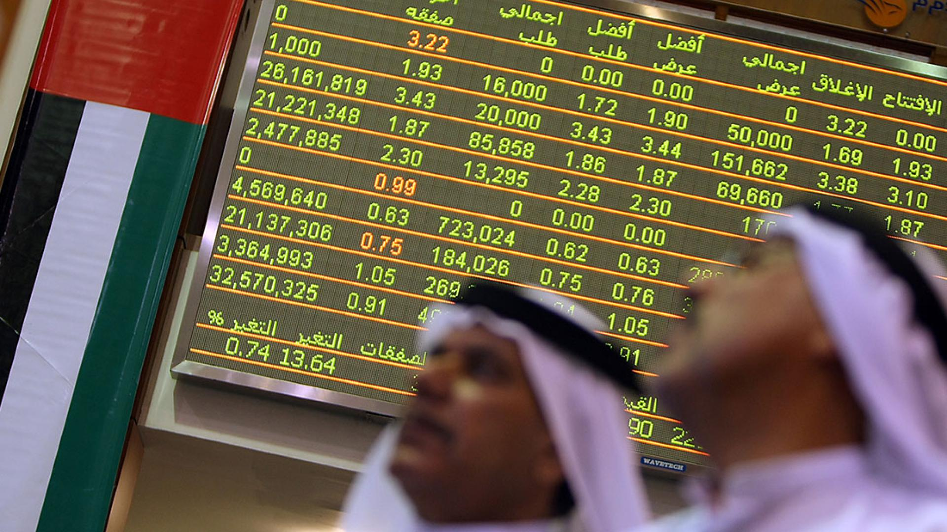 مؤشر أبو ظبي العام أصبح يواصل الانحدار وبات أسوأ أسواق الأسهم العالمية