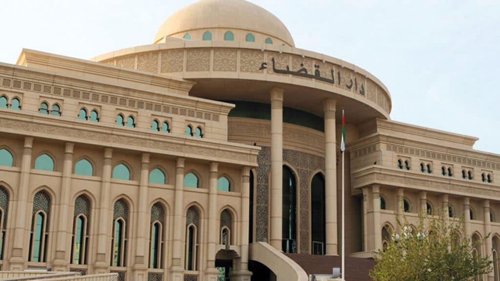 محكمة جنايات الشارقة في دولة الإمارات