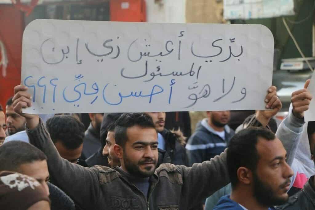"""""""عبدالهادي"""" لقائد """"حماس"""": أنت من اخترت ازدواجية السلطة والمقاومة وعليك حل التناقضات المعقدة"""