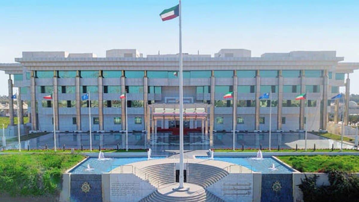 وزارة الداخلية في الكويت