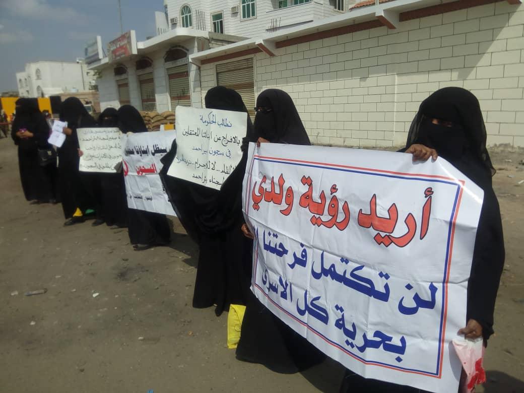 """مليشيات إماراتية """"تُذل"""" أمهات المعتقلين في عدن.. هذا ما فعلوه معهن أمام سجن """"بير أحمد"""""""