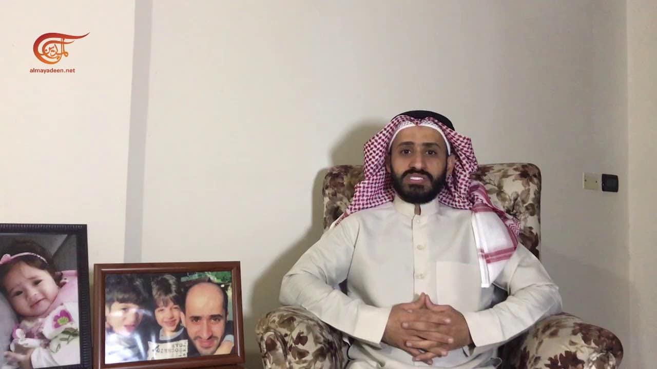 السلطات السعودية تفرض الإقامة الجبرية على أطفال ناشط سياسي وتوقف جميع خدماتهم