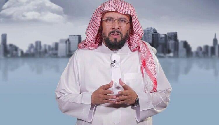 سعيد بن ناصر الغامدي