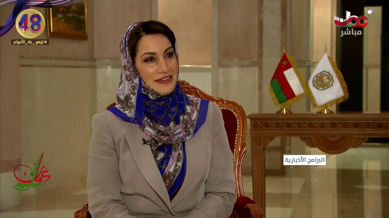 منى بنت فهد آل سعيد