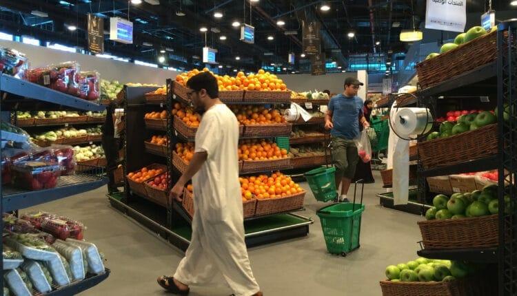 سوق الدوحة