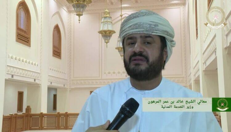 خالد بن عمر المرهون