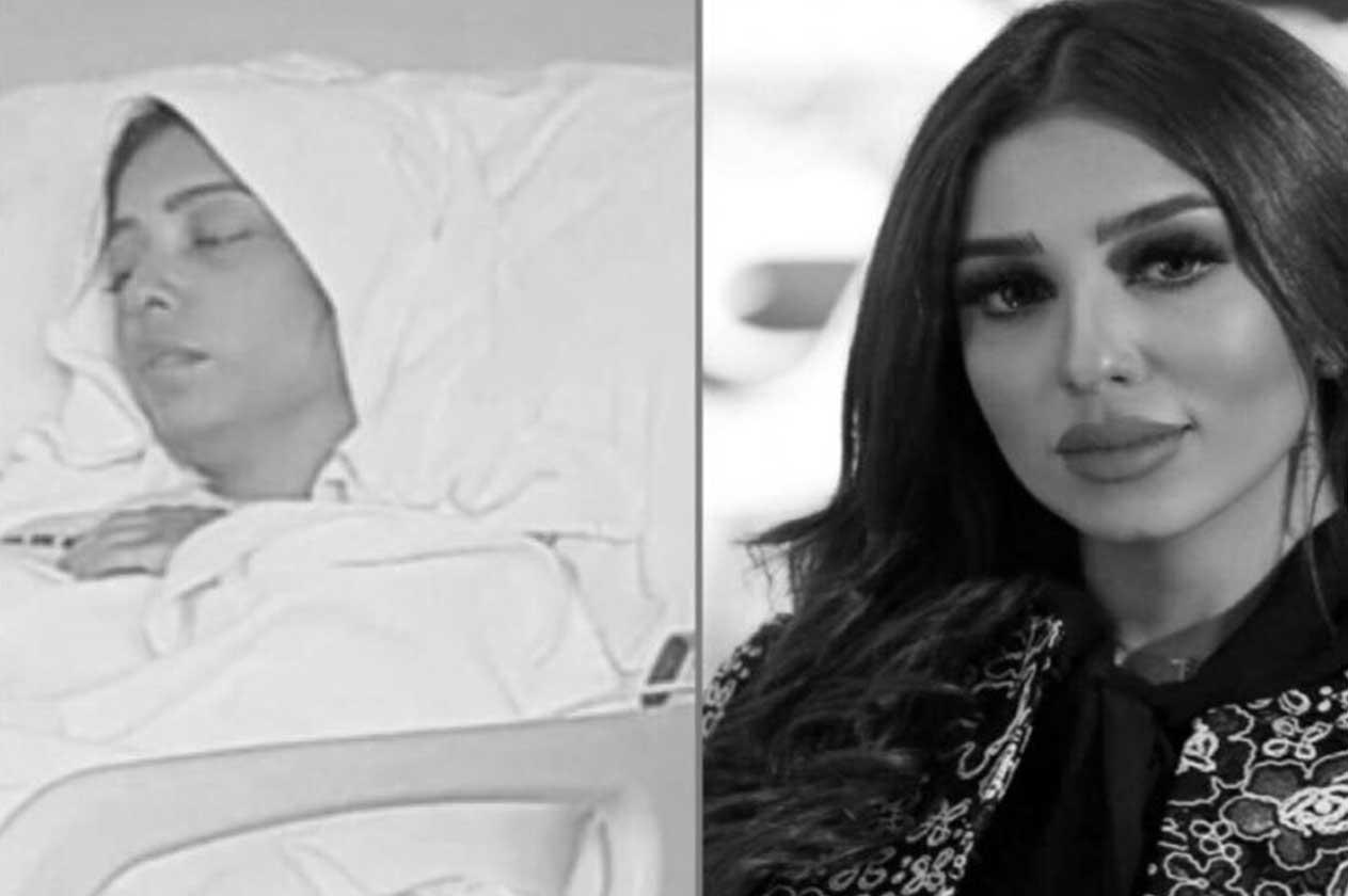 """فنانة بحرينية """"بين الحياة والموت"""" .. والدها يكشف تفاصيل ما حدث لها"""
