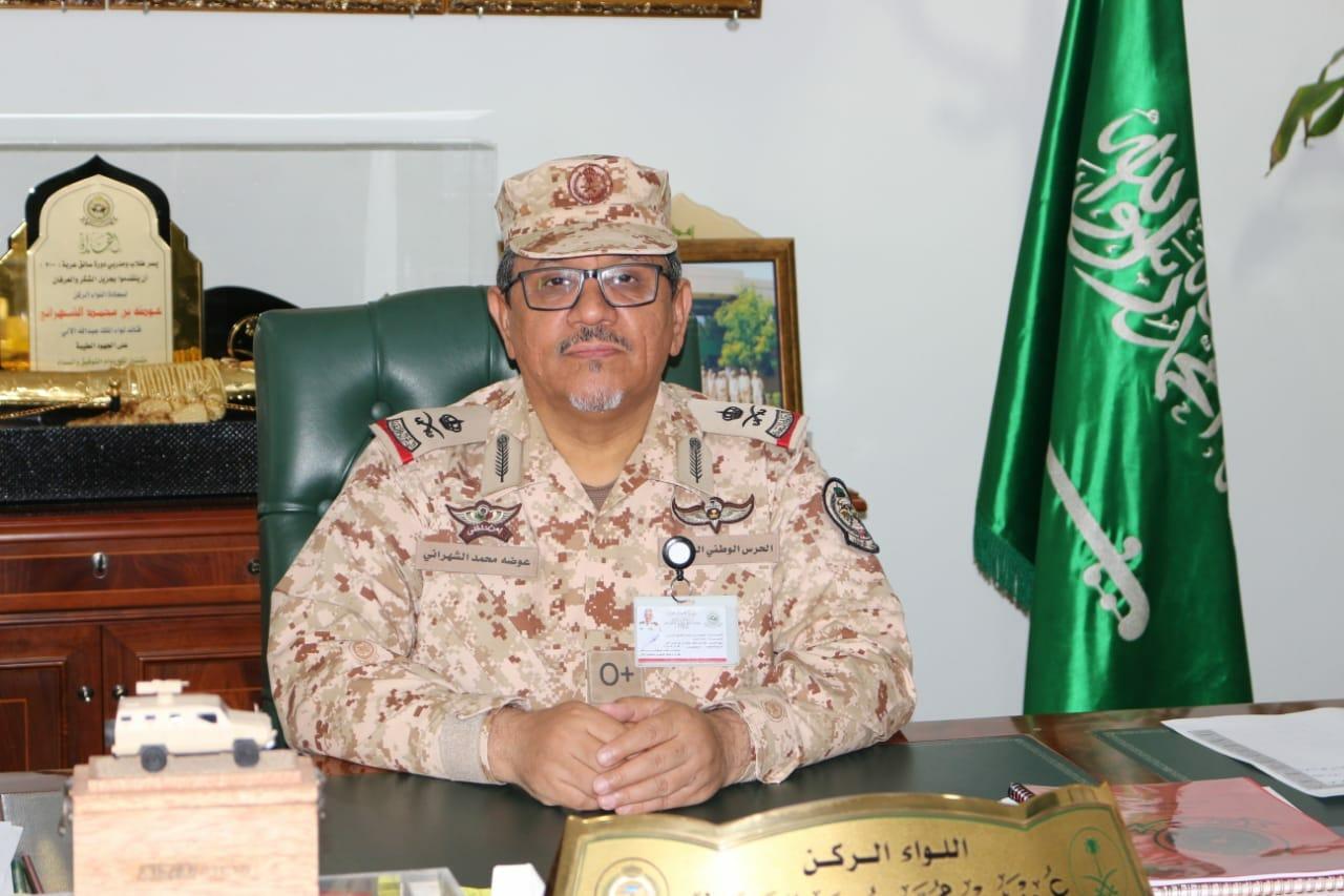 اللواء الملك عبدالعزيز الآلي