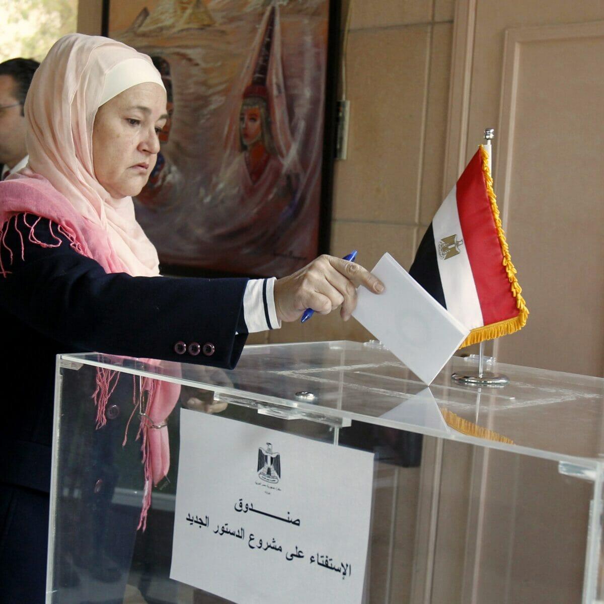 المشاركة في الاستفتاء على الدستور