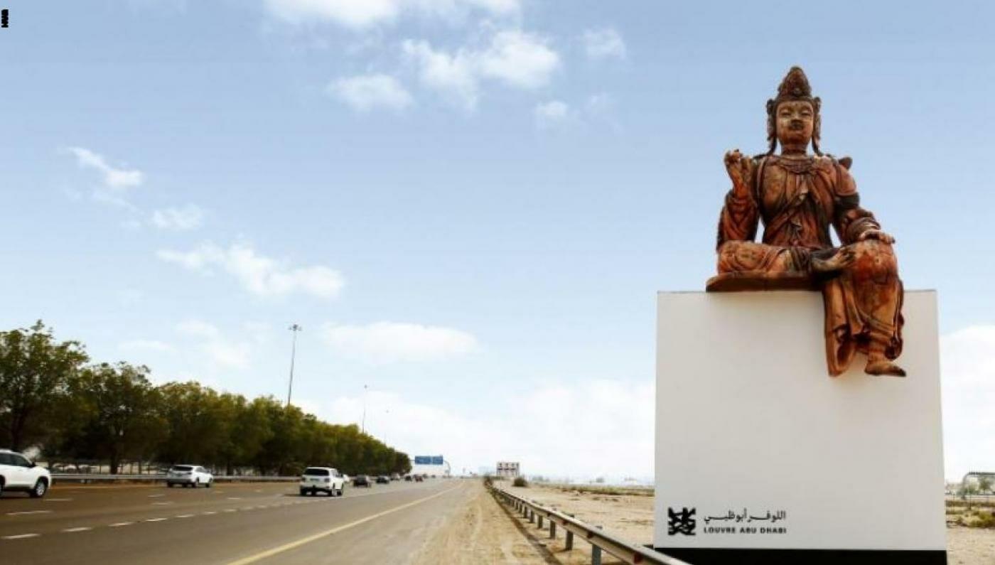 تمثال بوذا في أبوظبي