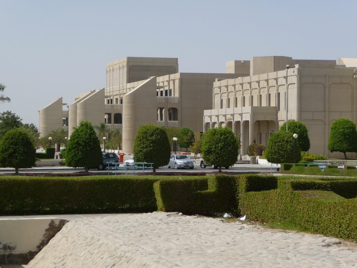 جامعة السلطان قابوس