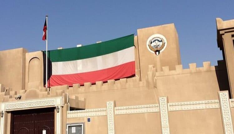 سفارة الكويت في قطر