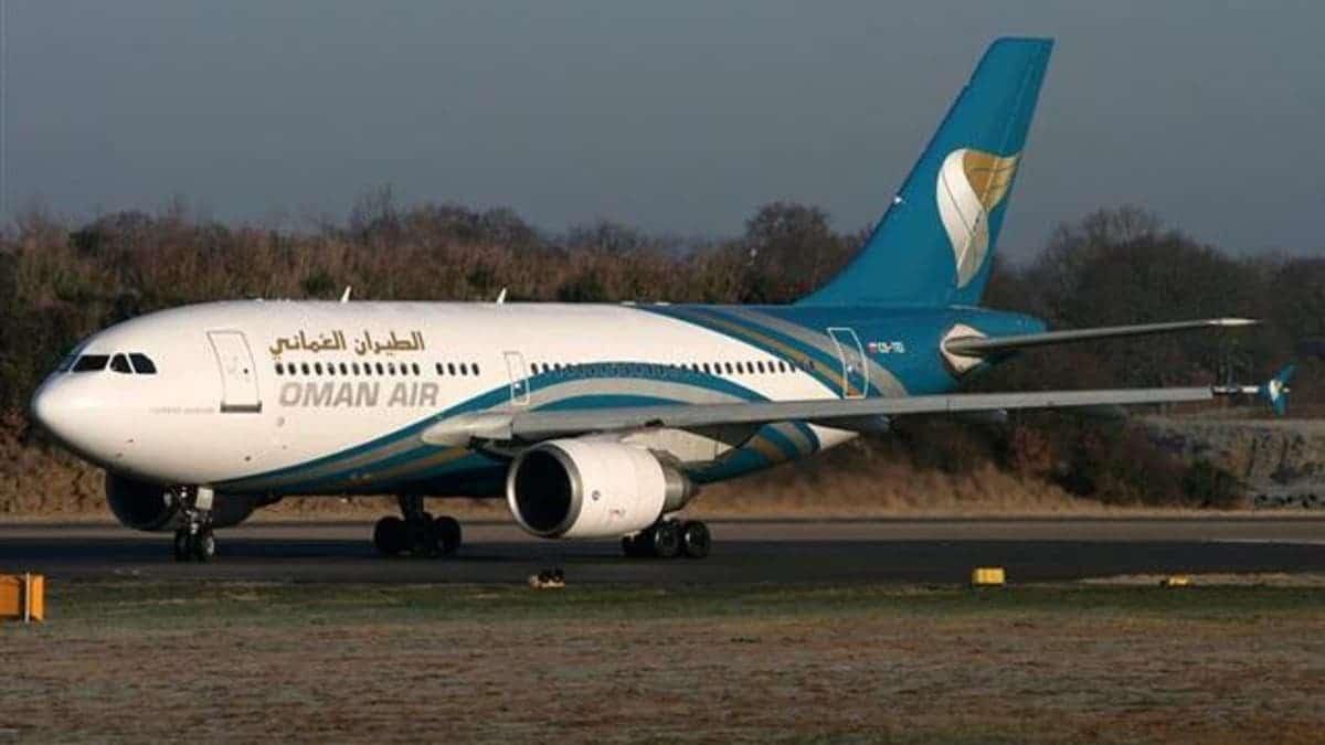 شركة الطيران العمانية