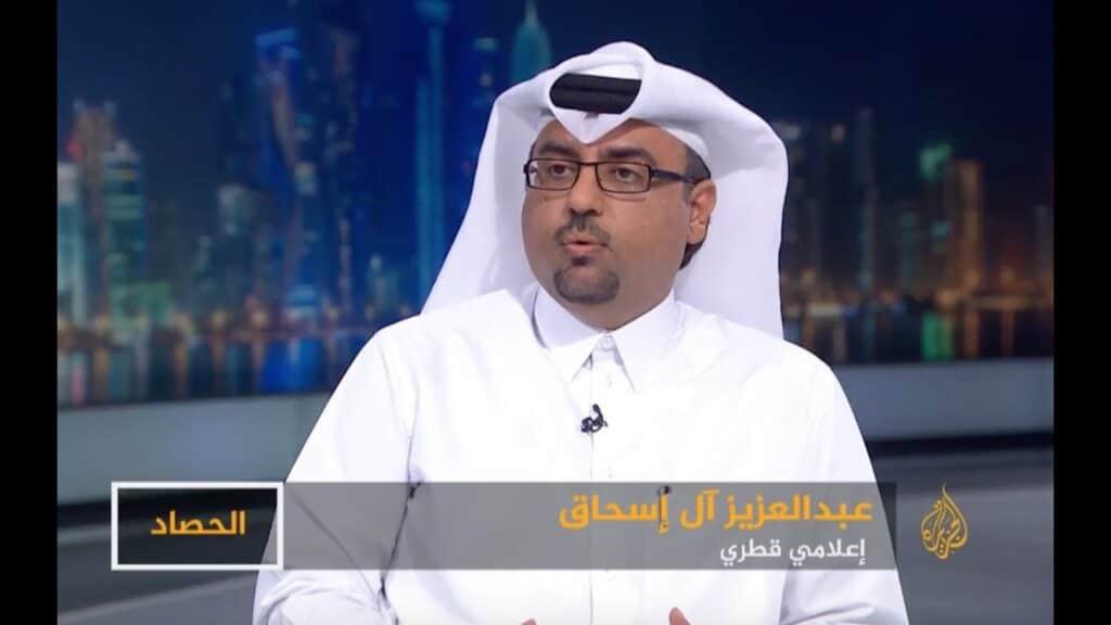 """""""شاهد"""" إعلامي قطري: لو أرادت إيران احتلال السعودية لاحتلتها بتطبيق """"أوبر"""""""
