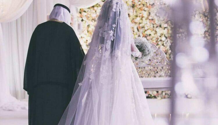 عروس سعودية