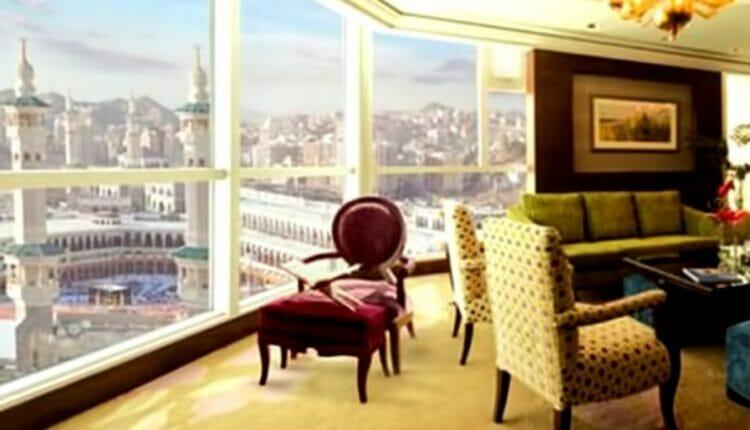 فنادق الحرم المكي