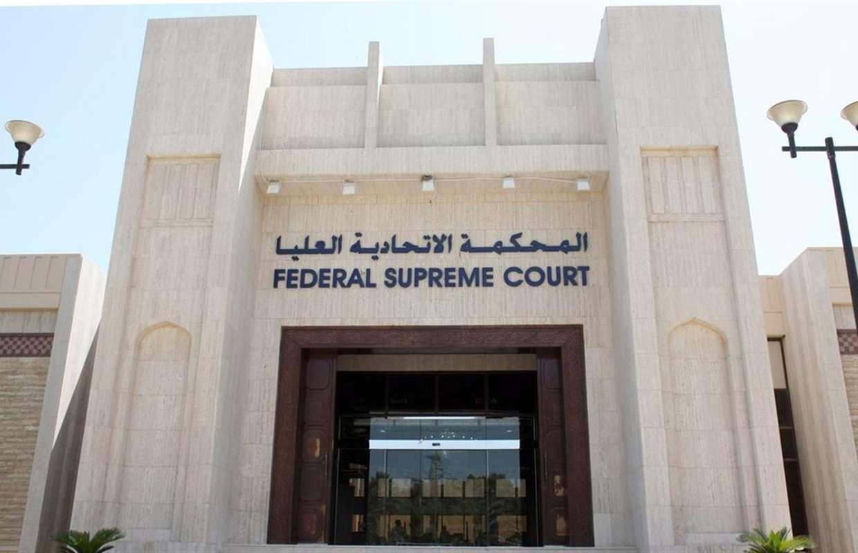 حدث في دبي .. أمّ تتسبب في سجن ابنتها 10 سنوات بعد إرسال حقيبة إليها ما بداخلها صادم
