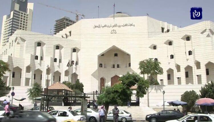 محكمة الجنايات الكبرى في العاصمة الأردنية عمّان