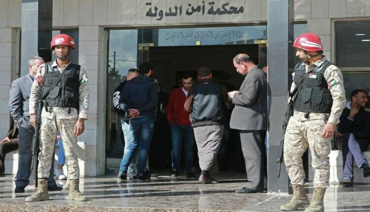 محكمة امن الدولة في الأردن