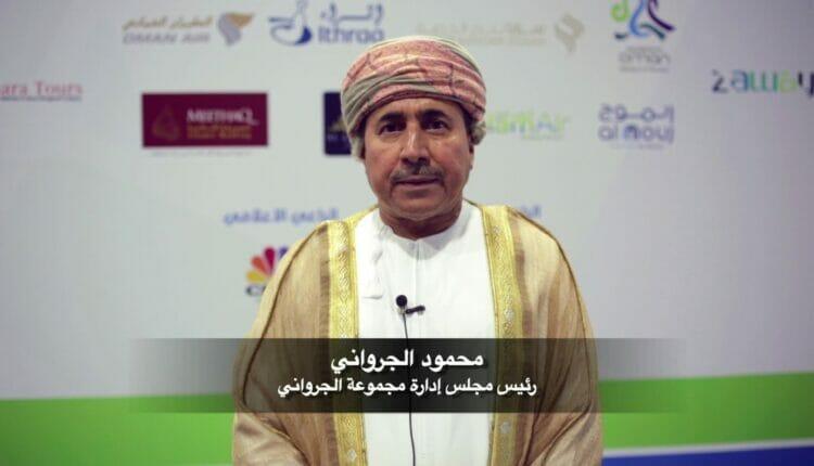 محمود الجرواني