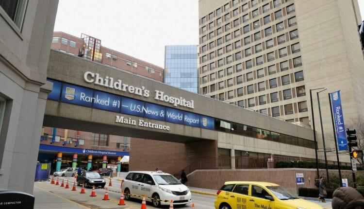 مستشفى بوسطن للأطفال في أمريكا