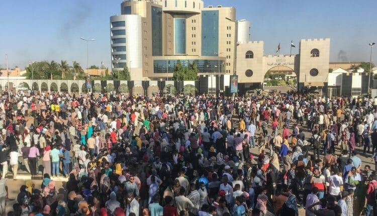مقر قيادة الجيش السوداني
