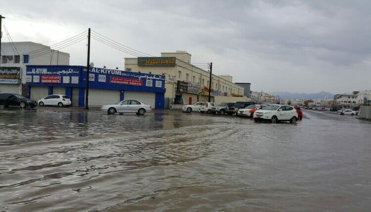 منخفض الفيض في سلطنة عمان
