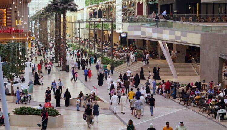 مولات سلطنة عمان