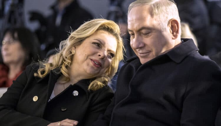 نتنياهو وزوجته
