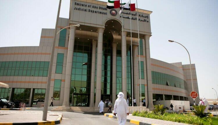 هيئة المحكمة في ابوظبي