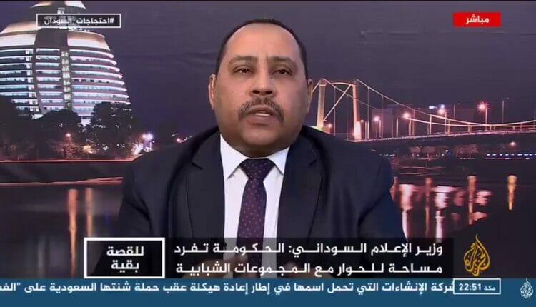 وزير الإعلام حسن طرحه