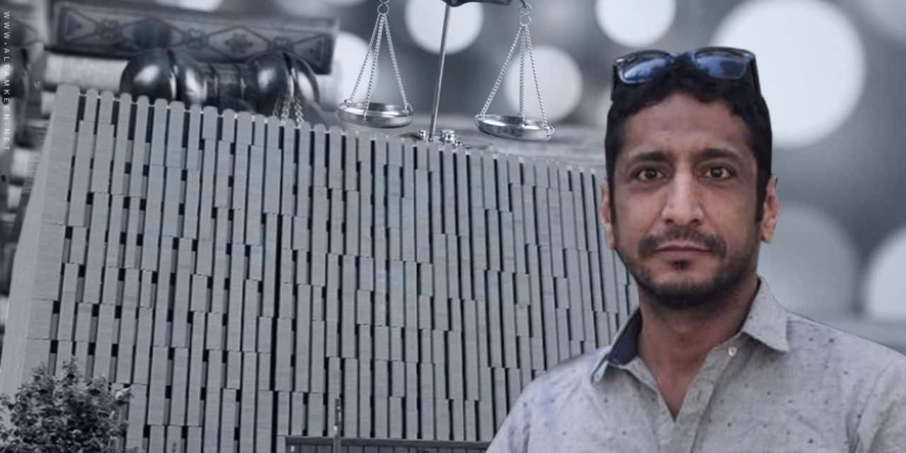 """كاتب سعودي معارض يعلن استعداده لتسليم نفسه للحكومة.. مقابل هذا """"الشرط"""""""