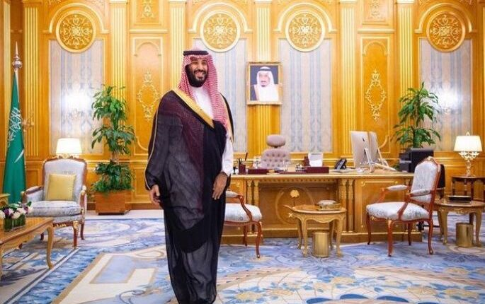 الديوان الملكي