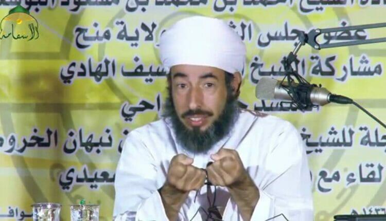 الشيخ سيف بن سالم الهادي
