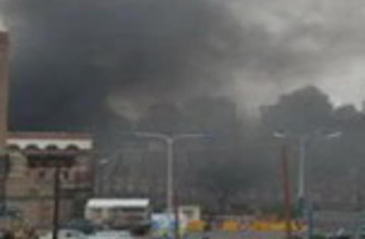 قصف السفارة القطرية باليمن
